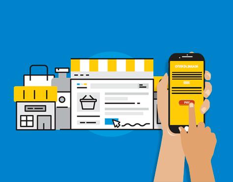 Семь eCommerce трендов в 2017 году