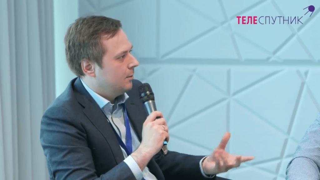 Коммерческий директор NGENIX принял участие в панельной дискуссии TeleMultiMedia Forum 2019