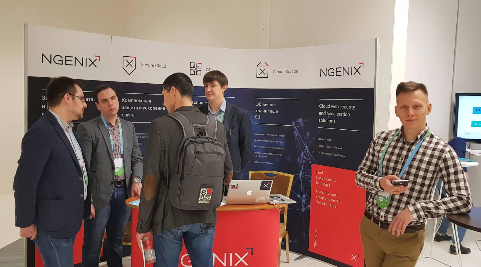 Компания NGENIX приняла участие в SOC-Форум 2018