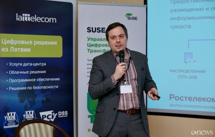 Коммерческий директор NGENIX выступил на конференции «Облака 2019: бурный рост в цифровую эпоху»