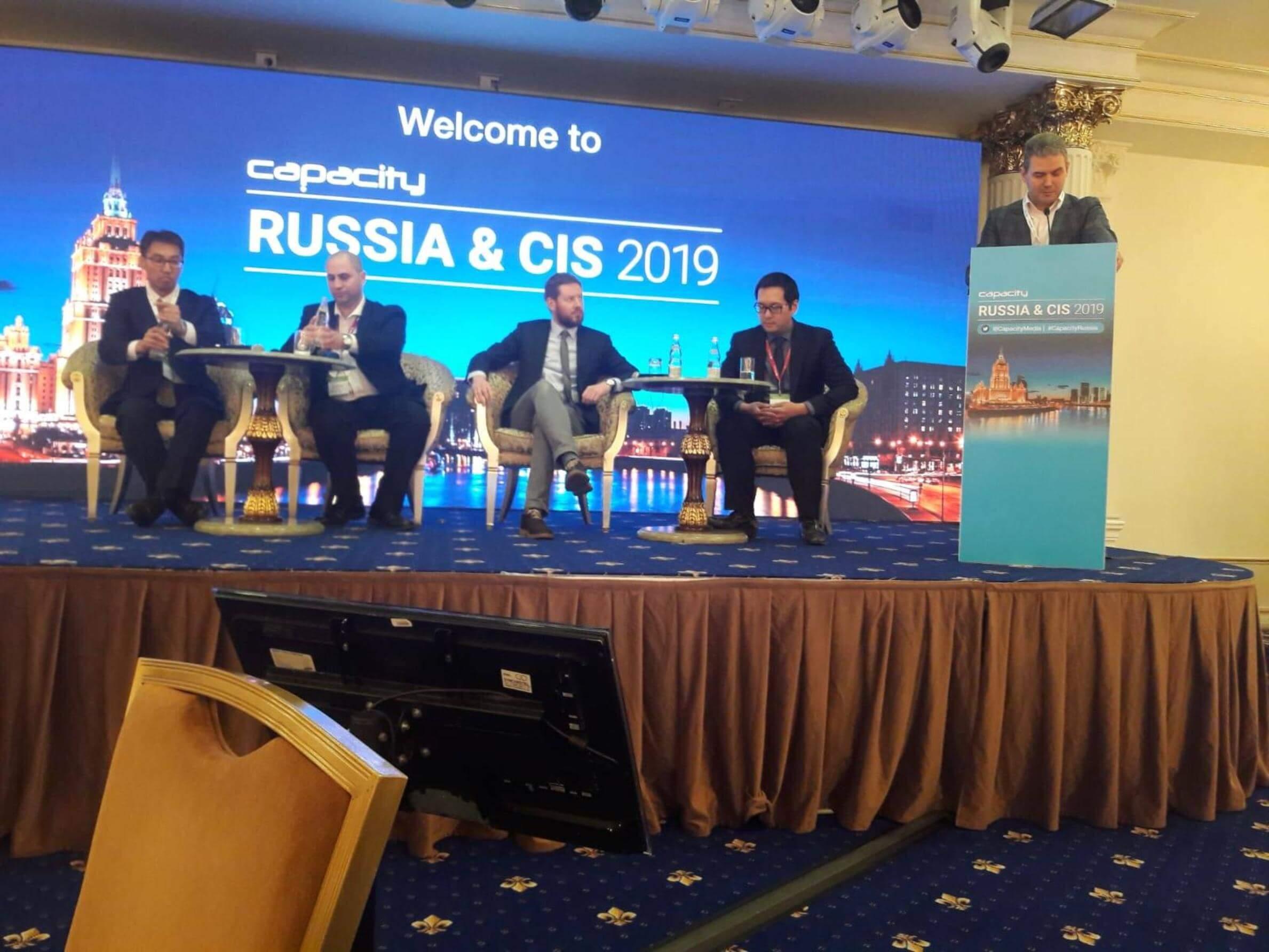 CEO NGENIX выступил с докладом на Capacity Russia & CIS 2019