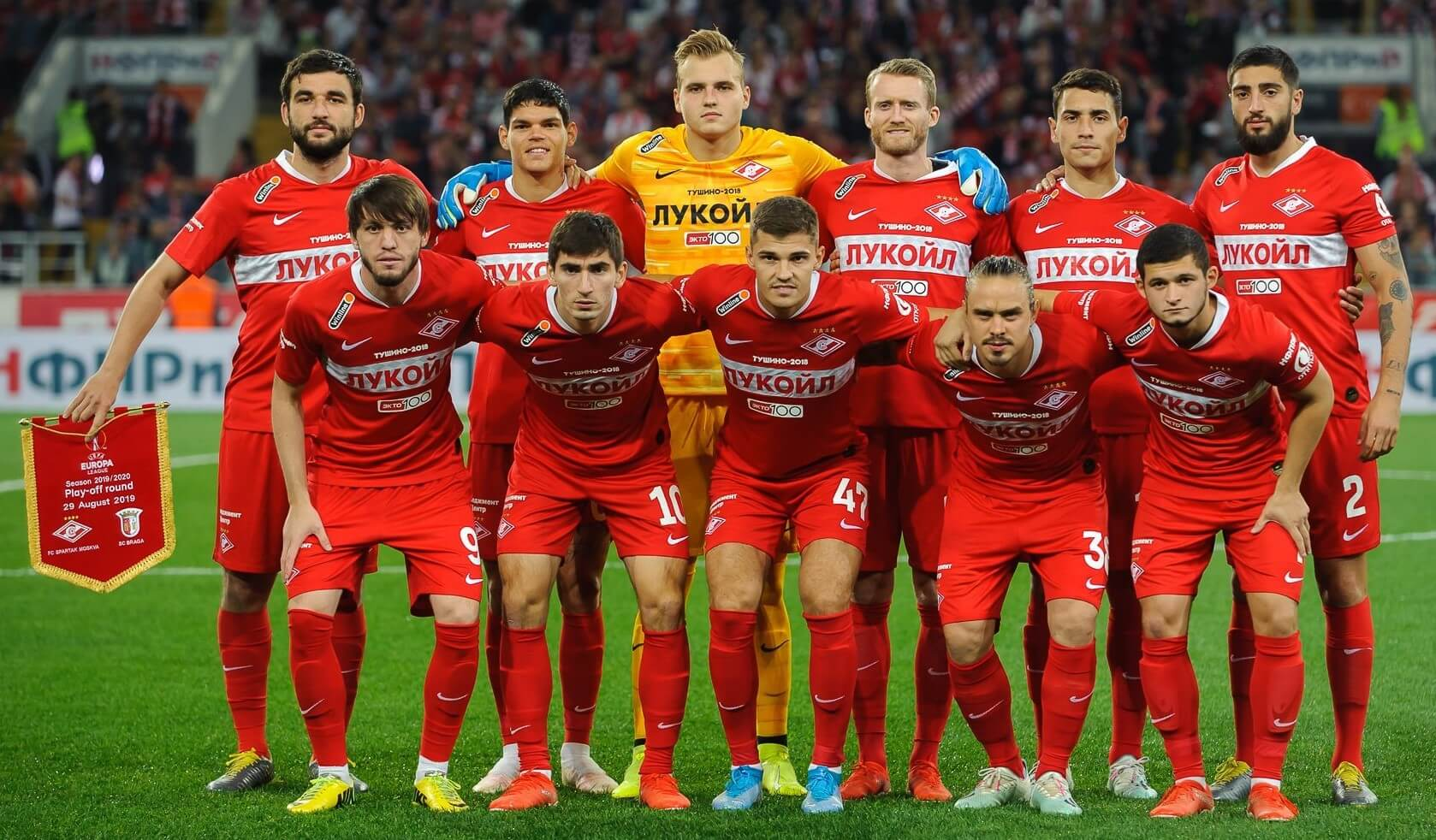 Spartak Moscow Chooses NGENIX for Video Streaming